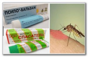 Аптечные средства от укусов