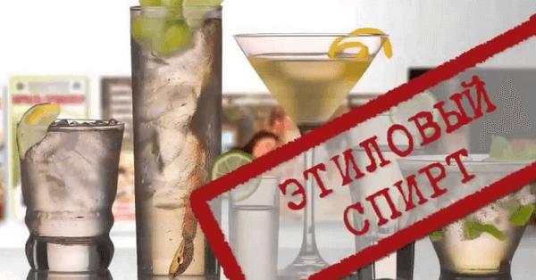 Острая интоксикация этиловым спиртом