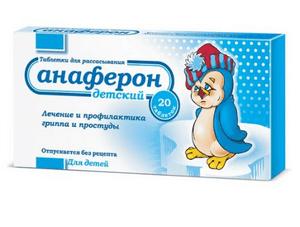 Анаферон - передозировка