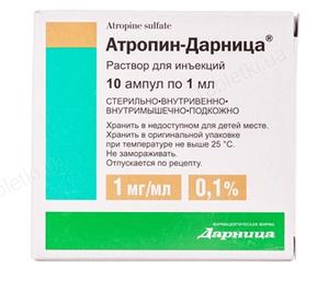 Интоксикация атропином