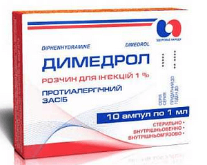 отравление димедролом
