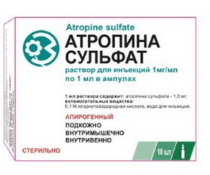 атропин - профилактика