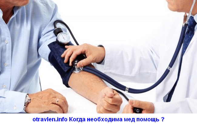 когда необходима медицинская помощь при передозировки фуросемидом