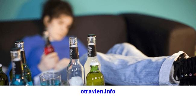 симптомы при алкогольном отравлении