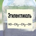 Дезинтоксикационная терапия организма: препараты и растворы, методы очищения