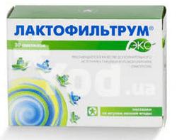 Лактофильтрум - препарат для очищение организма