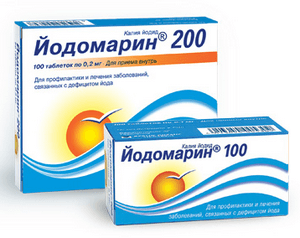 Передозировка йодомарином