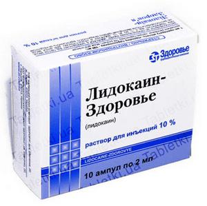 Передозировка лидокаином