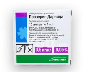 прозерин - антидот при дурмане