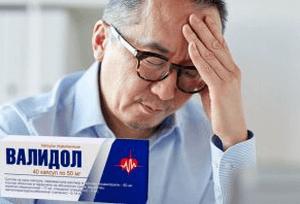 симптомы при передозировки валидолом