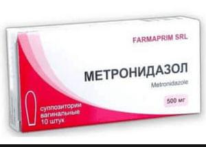 Передозировка Метронидазолом
