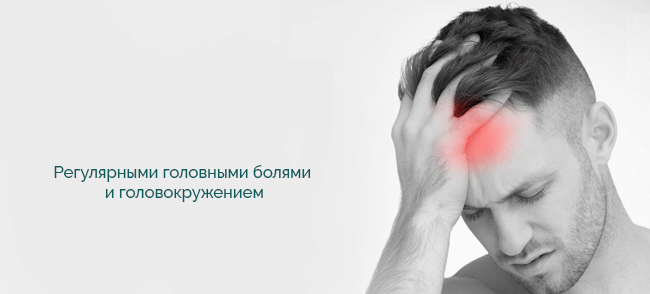 симптомы отравления головокружение