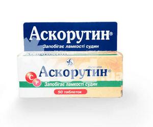 Передозировка аскорутином