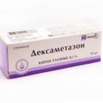 Лекарство для ингалятора: особенности применения