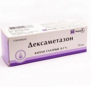 дексаметазон - передозировка