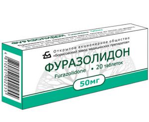 Фуразолидон при отравлении