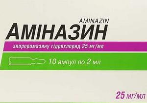 Аминазин - передозировка