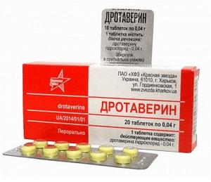 дротаверин - передозировка