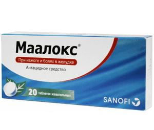 Маалокс - взаимодействия с другими препаратами