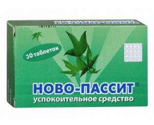 Новопассит - методы лечения интоксикации