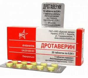 дротаверин - аналоги ношпы