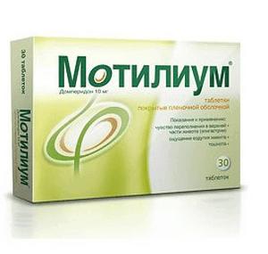 Мотилиум при отравлении