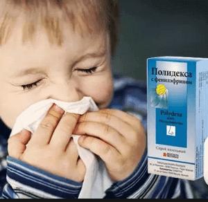 полидекса передозировка у детей