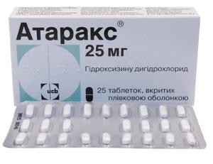 Атаракс - передозировка