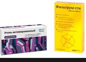 Фильтрум или активированный уголь