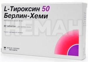 Л-тироксин передозировка
