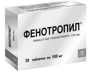 Отравление препаратом Фенотропил