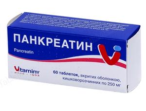 Передозировка препаратом «Панкреатин»