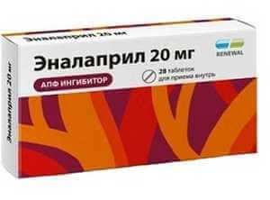 Отравление препаратом Эналаприл