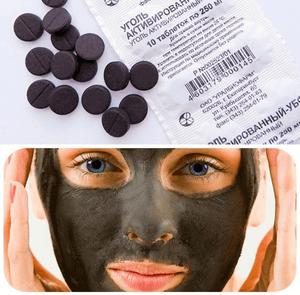 Как активированный уголь влияет на организм