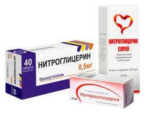 Отравление какими таблетками смертельно опасно?