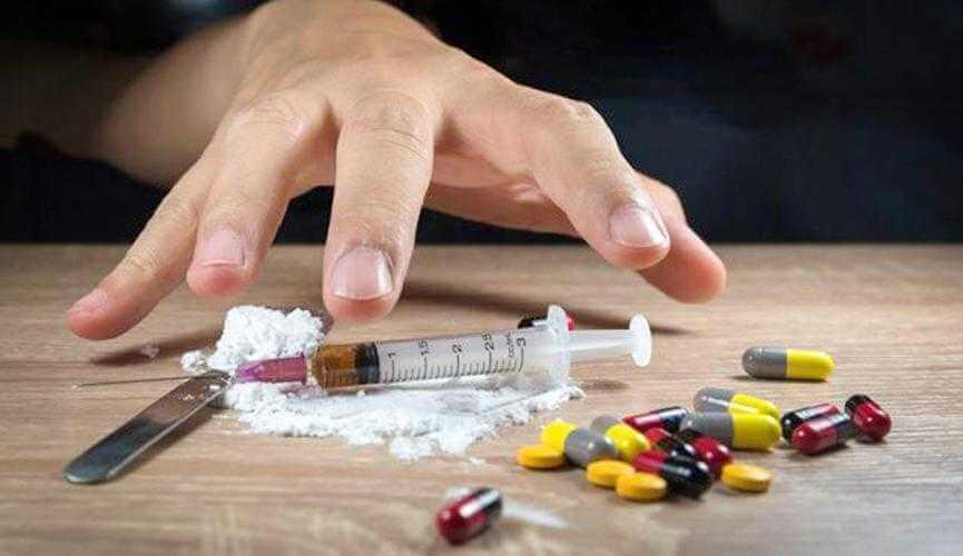 Принципы решения проблемы наркомании