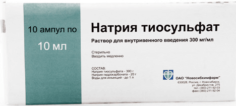 Как использовать тиосульфат натрия при очищении организма?