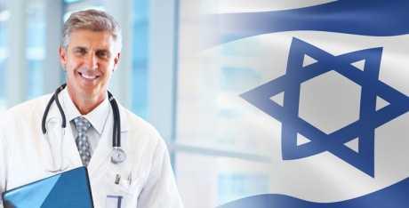 Лечение в Израиле - гарантия высокой точности и эффективности