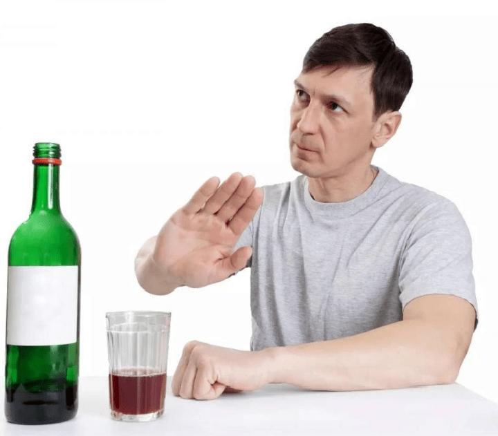Лечение алкоголизма в международном наркологическом центре